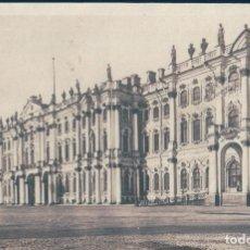 Postales: POSTAL RUSIA - SAN PETERSBURGO - MUSEO HERMITAGE. Lote 121213719