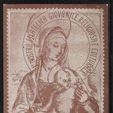 Postales: POSTAL ITALIA 1960 1ª EXPOSICION FILATELICA JUVENIL RELIGIOSA Y CULTURAL GENOVA . Lote 125939779