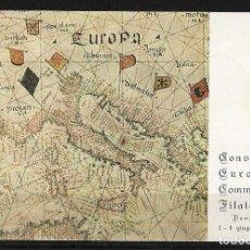Postales: POSTAL ITALIA 1961 CONVENIO EUROPEO DEL COMERCIO FILATELICO VENECIA . Lote 125940311