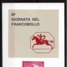 Postales: POSTAL ITALIA 1961 III JORNADA DEL SELLO . Lote 125941879