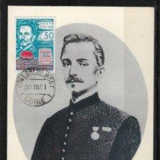 Postales: POSTAL ITALIA 1961 TARJETA MAXIMA DE HIPOLITO NIEVO . Lote 125942339