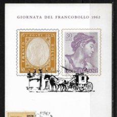 Postales: POSTAL ITALIA 1962 DIA DEL SELLO TARJETA MAXIMA. Lote 125942483