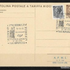 Postales: POSTAL ITALIA 1972 48º MANIFESTACION FILATELICA Y NUMISMATICA VERONA. . Lote 125943151