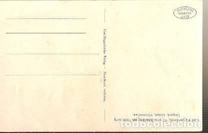 Postales: Alemania ** & Hagenbeck Altona, Stellingen Hamburgo Tierpark Circus, Zoo, Voelkerschau Hagen (8681) - Foto 2 - 127979447