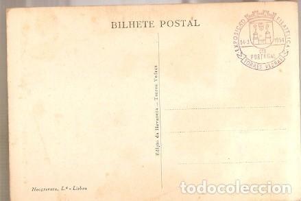 Postales: Portugal & Torres Vedras, Pórtico de la Iglesia de San Pedro 1954 (5757) - Foto 2 - 127979471