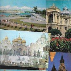 Postales: 90 POSTALES * RUSIA & EX- REPÚBLICAS SOVIÉTICAS * LOTE Nº 225. Lote 129602691
