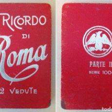 Postales: ANTIGUA CARTERITA CONTENIENDO 32 VISTAS FOTOGRAFICAS DE ROMA.. Lote 131170020