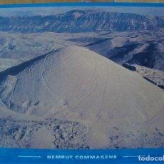Postales: BLOC 12 POSTALES THE NIMROD MOUNTAIN TUMULUS TURKIA. Lote 131301903
