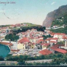 Postales: POSTAL MADEIRA - CAMARA DE LOBOS - B P - CIRCULADA. Lote 134099434