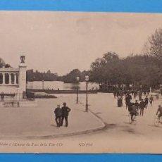 Postales: LYON, FRANCIA - MONUMENT DES LEGIONNAIRESDU RHONE - POSTAL GRANDE. Lote 134983790