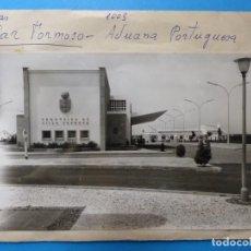 Postales: VILLAR FORMOSO, PORTUGAL - 2 CLICHES NEGATIVO EN CELULOIDE - EDICIONES ARRIBAS. Lote 138049606