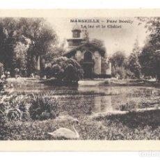 Postales: ANCIENNE POSTALE MARSEILLE.- PARC BORÉLY. FRANCE- FRANCIA. Lote 138187230