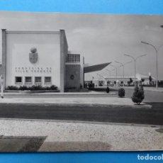 Postales: VILLAR FORMOSO, PORTUGAL - ADUANA PORTUGUESA. Lote 138595398