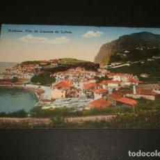 Postales: MADEIRA PORTUGAL VILA DE CAMARA DE LOBOS. Lote 138938530