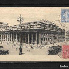 Postales: FRANCIA 1930 TARJETA POSTAL DE BURDEOS CIRCULADA A COLOMBIA . Lote 139176818