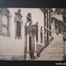 Postales: OPORTO PORTO PORTUGAL RECOLHIMENTO DO FERRO. Lote 140854286