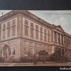 Postales: OPORTO PORTO PORTUGAL UNIVERSIDAD. Lote 140854514