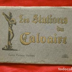 Postales: LOURDES (BLOC ACORDEON 14 POSTALES) LES STATIONS DU CALVAIRE - LAS ESTACIONES DEL CALVARIO BLOCK. Lote 141820286