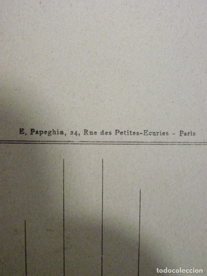 Postales: LOTE 2 ANTIGUAS POSTALES E. PAPEGHIN, PARIS. nº 34, PARC VERSAILLES. nº 15, MALMAISON. CIRCA 1900. S - Foto 3 - 142026222