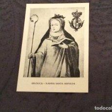 Postales: POSTAL SIN CIRCULAR, EDITADO EN PORTUGAL. ( AROUCA - RAINHA MAFALDA ). Lote 143352822