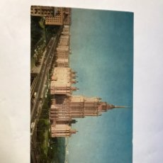 Postales: 17 POSTALES DE LA URSS , DE 1971. Lote 144547018