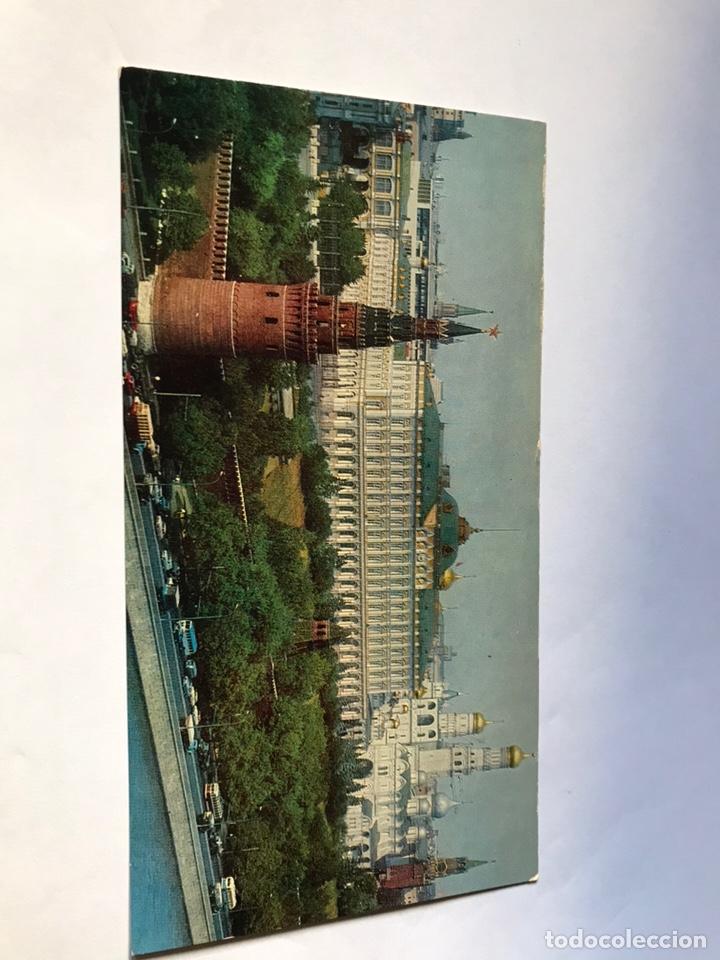 Postales: 17 postales de la URSS , de 1971 - Foto 7 - 144547018