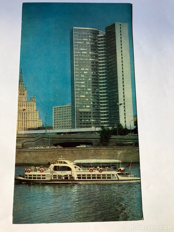 Postales: 17 postales de la URSS , de 1971 - Foto 11 - 144547018