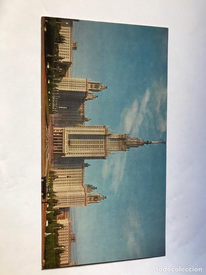 Postales: 17 postales de la URSS , de 1971 - Foto 19 - 144547018