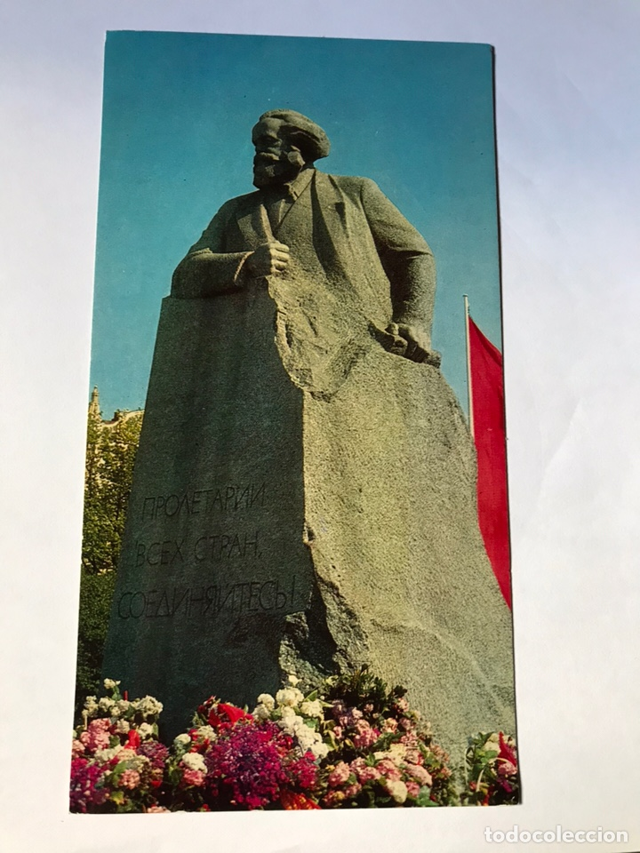 Postales: 17 postales de la URSS , de 1971 - Foto 28 - 144547018