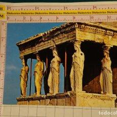 Postales: POSTAL DE GRECIA. ATENAS, LAS CARIÁTIDES. 2140. Lote 145828270