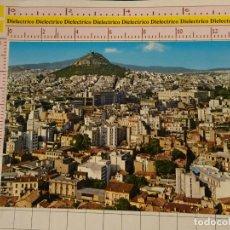 Postales: POSTAL DE GRECIA. ATENAS, VISTA PARCIAL. 2144. Lote 145828494