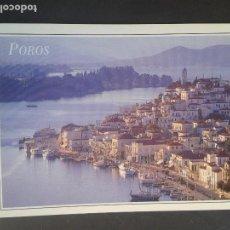 Postales: POSTAL.GRECIA. Lote 146041678