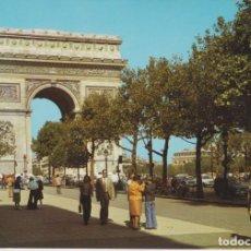 Postales: FRANCIA PARIS ARCO DE TRIUNFO POSTAL NO CIRCULADA . Lote 147176986