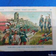 Postales: CROMO DE CHOCOLATES JUNCOSA. GUERRA RUSO-JAPONESA. Lote 147528550