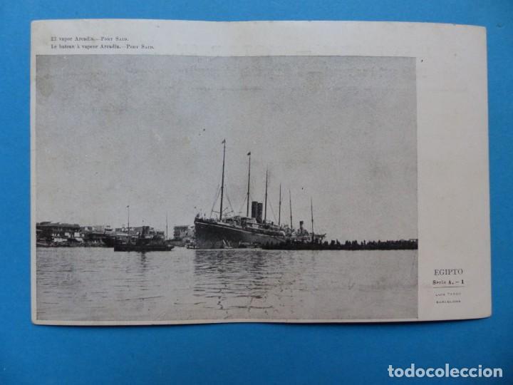 Postales: EGIPTO - 22 POSTALES DIFERENTES - AÑOS 1920-30 - Foto 2 - 148748178