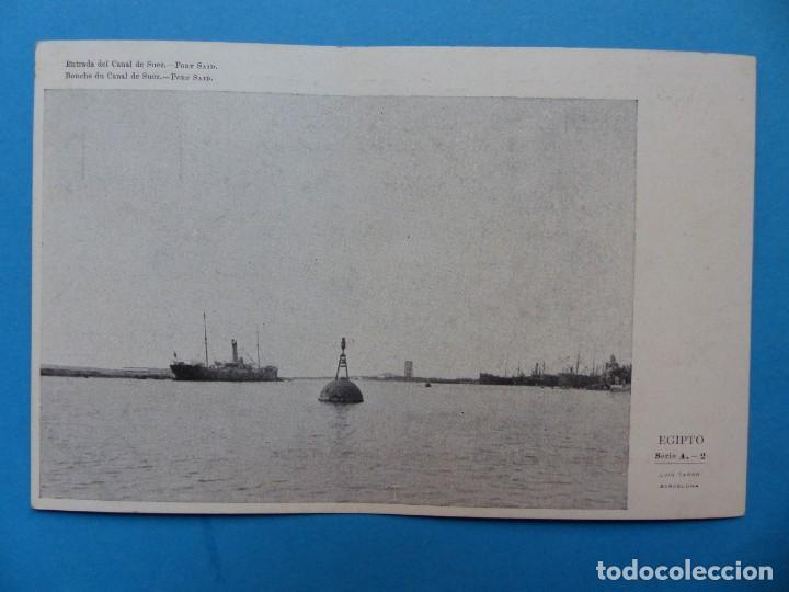 Postales: EGIPTO - 22 POSTALES DIFERENTES - AÑOS 1920-30 - Foto 3 - 148748178