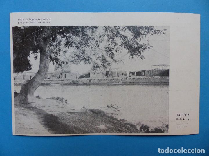 Postales: EGIPTO - 22 POSTALES DIFERENTES - AÑOS 1920-30 - Foto 5 - 148748178