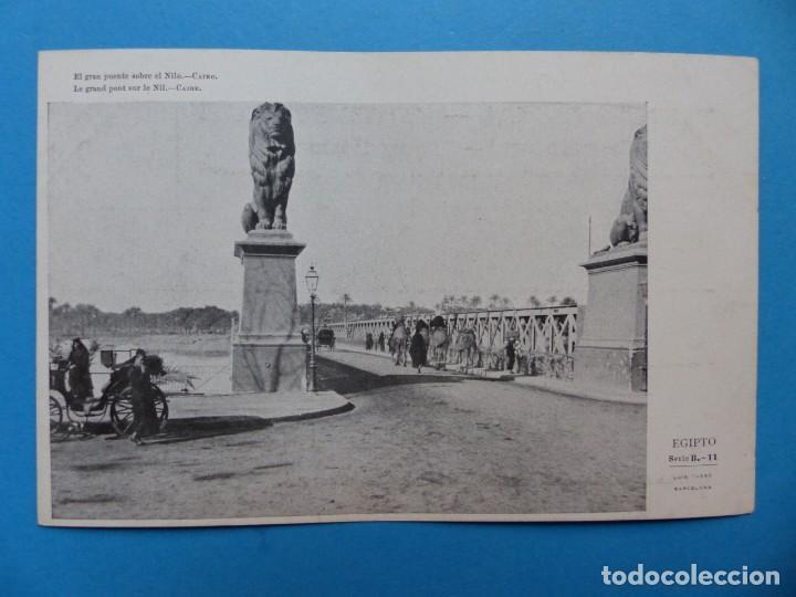 Postales: EGIPTO - 22 POSTALES DIFERENTES - AÑOS 1920-30 - Foto 9 - 148748178