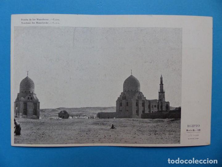 Postales: EGIPTO - 22 POSTALES DIFERENTES - AÑOS 1920-30 - Foto 10 - 148748178