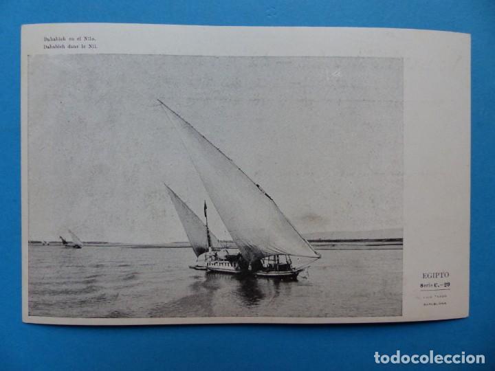 Postales: EGIPTO - 22 POSTALES DIFERENTES - AÑOS 1920-30 - Foto 21 - 148748178