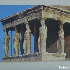 Postales: POSTAL DE ATENAS ( GRECIA ) : LAS CARIATIDES. Lote 149349054