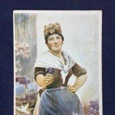 Postales: ANTIGUA TARJETA POSTAL EN COLOR A SOCKL WIEN I LLÖWY PPIO S XX. Lote 149452134