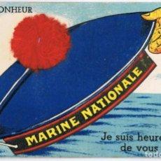 Postales: TARJETA POSTAL FRANCESA MARINE NATIONALE . Lote 149616434