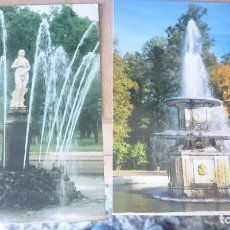 Postales: PETERGOV - RUSIA - POSTALES TURISTICAS N1. Lote 150755190