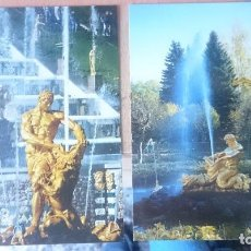 Postales: PETERGOV - RUSIA - POSTALES TURISTICAS N2. Lote 150755334