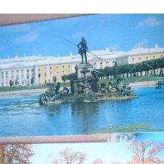 Postales: PETERGOV - RUSIA - POSTALES TURISTICAS N3. Lote 150755450