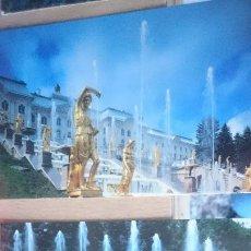 Postales: PETERGOV - RUSIA - POSTAL TURISTICA N4. Lote 150755606