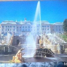 Postales: PETERGOV - RUSIA - POSTAL TURISTICA N7. Lote 150755946