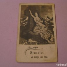 Postales: POSTAL DE ESTONIA. CIRCULADA SIN SELLO. 1925.. Lote 151659690