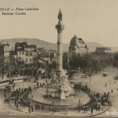 Postales: MARSEILLE. PLACE CASTELLANE. FONTAINE CANTINI. Lote 151909698